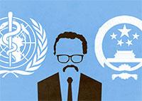 Os crimes do director-geral da OMS
