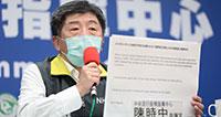 Taiwan alertou OMS para o novo coronavírus em Dezembro – mas foi ignorado